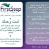 Informational pocket card - Arabic